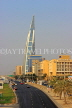 BAHRAIN, Manama, King Faisal Highway, and Bahrain World Trade Centre, BHR715JPL