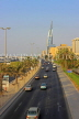 BAHRAIN, Manama, King Faisal Highway, view towards Bahrain World Trade Centre, BHR711JPL