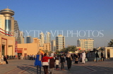 BAHRAIN, Manama, Sanabis area skyline, evening, BHR1200JPL