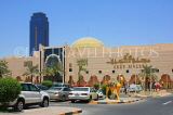 BAHRAIN, Manama, Seef Mall shopping centre, BHR358JPL