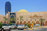 BAHRAIN, Manama, Seef Mall shopping centre, BHR359JPL