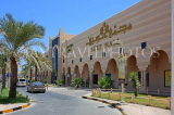 BAHRAIN, Manama, Seef Mall shopping centre, BHR364JPL