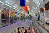 BAHRAIN, Manama, Seef Mall shopping centre, BHR894JPL