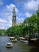 HOLLAND, Amsterdam, canal scene with Wester Kerk (church), Prinsen Gracht, HOL618JPL