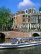 HOLLAND, Amsterdam, sightseeing boat and old Dutch houses, HOL507JPL