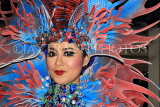 INDONESIA, cultural dancer in colourful costume, INDS1277JPL