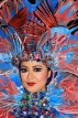INDONESIA, cultural dancer in colourful costume, INDS1278JPL