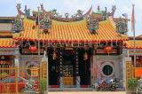 SINGAPORE, Little India, Leong San See Temple, SIN949JPL