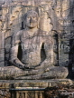 SRI LANKA, Polonnaruwa, Gal Viahre (stone temple), granite carved seated Buddha sculpture, SLK2207JPL