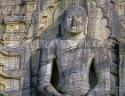 SRI LANKA, Polonnaruwa, Gal Vihare (stone temple), granite carved seated Buddha, SLK2235JPL 5000