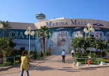 UAE, ABU DHABI, Marina Mall shopping centre, UAE685JPL