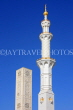 UAE, ABU DHABI, Sheik Zayed Mosque, UAE625JPL
