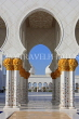 UAE, ABU DHABI, Sheik Zayed Mosque, UAE636JPL