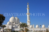 UAE, ABU DHABI, Sheik Zayed Mosque, UAE650JPL