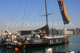 UAE, ABU DHABI, sail boat at Volvo Ocean Race, UAE697JPL