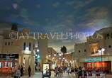 UAE, DUBAI, Battuta Mall, UAE438JPL