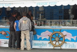 UK, Hampshire, PORTSMOUTH, harbour, seafood stall, UK6676JPL