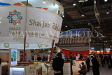 UK, LONDON, ExCel Centre, World Travel Market show, UK31149JPL