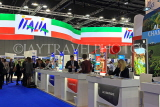 UK, LONDON, ExCel Centre, World Travel Market show, UK31241JPL