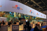 UK, LONDON, ExCel Centre, World Travel Market show, UK31242JPL