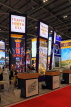UK, LONDON, ExCel Centre, World Travel Market show, UK31263JPL