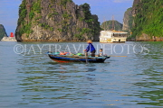 VIETNAM, Halong Bay, boat vendor with snacks for selling to cruise boat tourists, VT1899JPL
