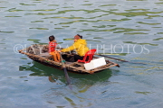 VIETNAM, Halong Bay, small boat with woman and child, VT1906JPL