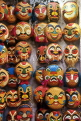 VIETNAM, Hanoi, hand woven and painted masks (for sale), VT290JPL