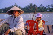 VIETNAM, Hoi An, woman and child in boat, VT668JPL