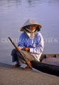 VIETNAM, Hoi An, woman seated on sampan boat, VT483JPL